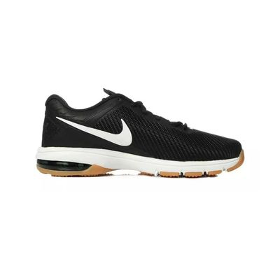 //www.sportline.com.ar/nike-air-max-full-ride-tr-1-5-077020869633012/p