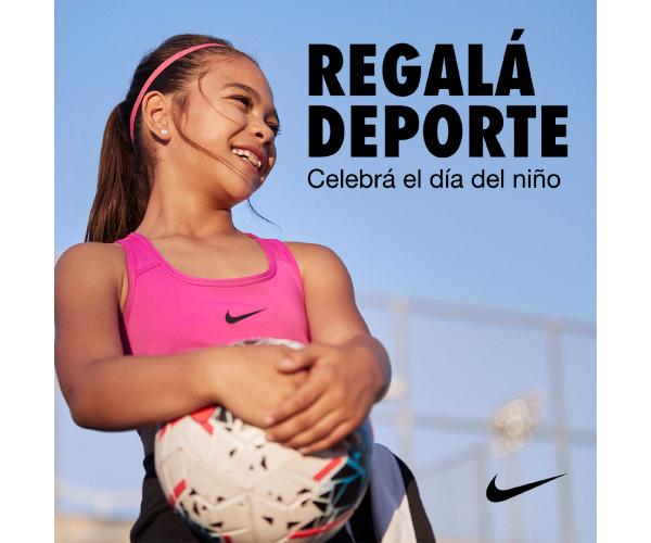 MOBILE - Nike